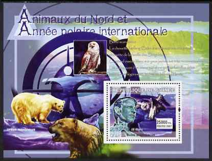 Guinea - Conakry 2007 International Polar Year & Animals perf souvenir sheet #6 unmounted mint Yv 575