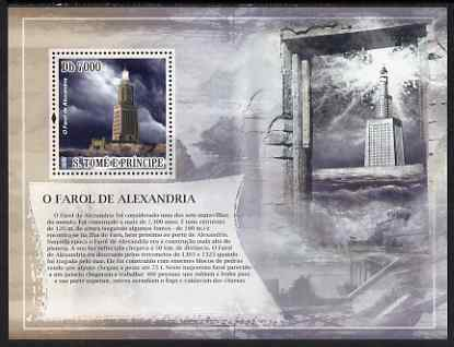 St Thomas & Prince Islands 2007 Lighthouse at Alexandria perf deluxe s/sheet containing 1 value unmounted mint