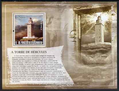St Thomas & Prince Islands 2007 Lighthouse Gates of Hercules perf deluxe s/sheet containing 1 value unmounted mint