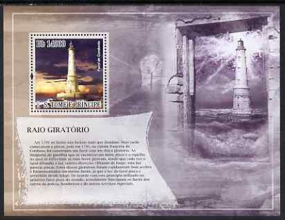 St Thomas & Prince Islands 2007 Lighthouse Raio Giratorio perf deluxe s/sheet containing 1 value unmounted mint