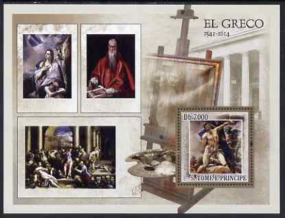 St Thomas & Prince Islands 2007 Paintings by El Greco perf deluxe s/sheet containing 1 value unmounted mint