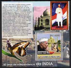 St Thomas & Prince Islands 2007 Independence of India - Nehru perf deluxe s/sheet containing 1 value unmounted mint