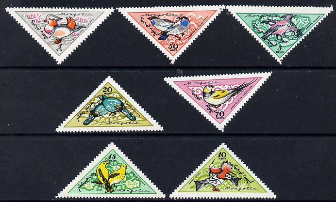 Mongolia 1961 Songbirds triangular set of 7 unmounted mint, SG 203-9