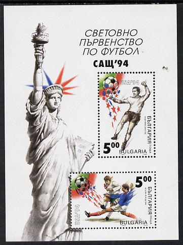 Bulgaria 1994 Football World Cup m/sheet (Statue of Liberty) unmounted mint, Mi BL 226