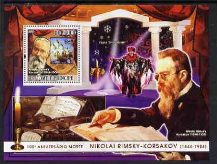 St Thomas & Prince Islands 2008 Death Centenary of Rimsky-Korsakov perf s/sheet containing 1 value unmounted mint