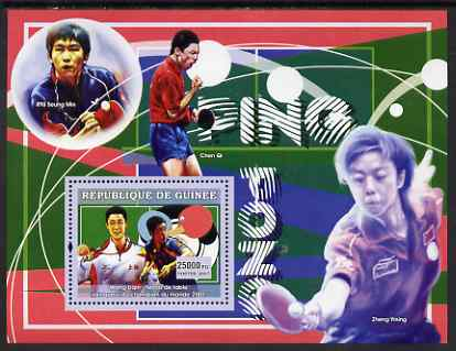 Guinea - Conakry 2007 Sports - Table Tennis perf souvenir sheet unmounted mint Yv 472