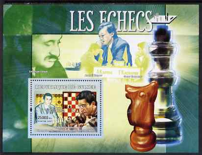 Guinea - Conakry 2007 Sports - Chess perf souvenir sheet unmounted mint Yv 468
