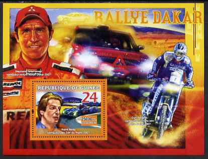 Guinea - Conakry 2007 Sports - Dakar Rally perf souvenir sheet unmounted mint Yv 469