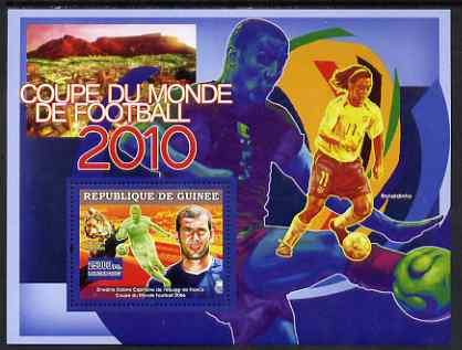 Guinea - Conakry 2007 Sports - World Cup Football perf souvenir sheet unmounted mint Yv 467