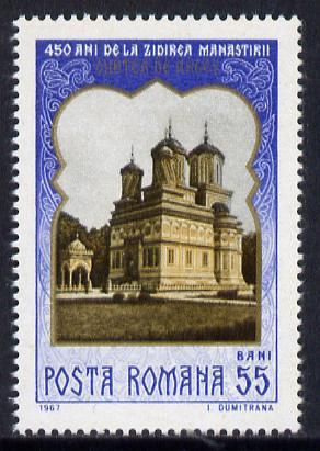 Rumania 1967 Anniversary of Putna Monastery unmounted mint, SG 3407, Mi 2628