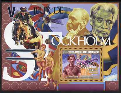 Guinea - Conakry 2007 Sports - 1912 Stockholm Olympic Games perf souvenir sheet unmounted mint Yv 478