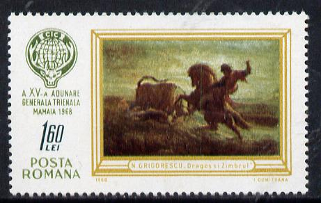 Rumania 1968 Hunting Congress (Painting of the Hunter) unmounted mint, SG 3553, Mi 2676