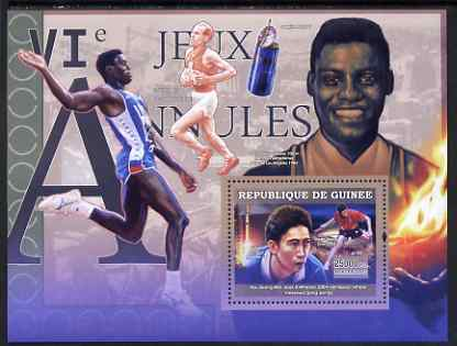 Guinea - Conakry 2007 Sports - 1916 Cancelled Olympic Games perf souvenir sheet unmounted mint Yv 479