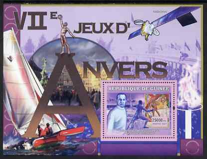 Guinea - Conakry 2007 Sports - 1920 Antwerp Olympic Games perf souvenir sheet unmounted mint Yv 492