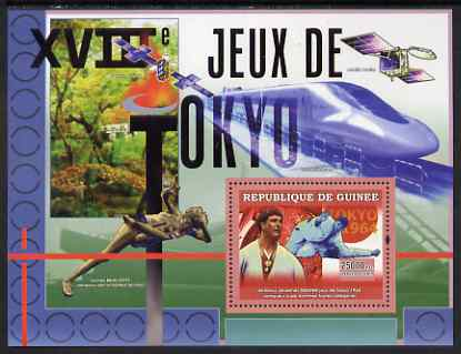 Guinea - Conakry 2007 Sports - 1964 Tokyo Olympic Games perf souvenir sheet unmounted mint Yv 518