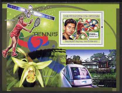 Guinea - Conakry 2007 Sports - Table Tennis perf souvenir sheet unmounted mint Yv 512