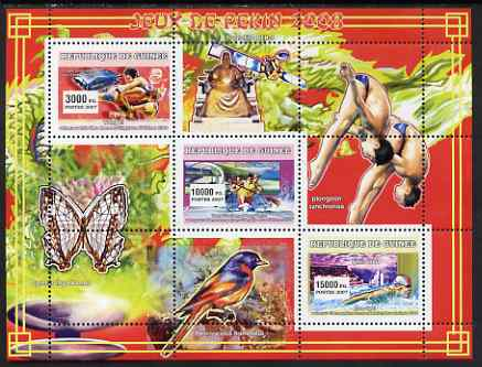 Guinea - Conakry 2007 Sports - 2008 Beijing Olympic Games perf sheetlet #1 containing 3 values unmounted mint Yv 2909-11