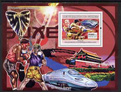 Guinea - Conakry 2007 Sports - Wrestling perf souvenir sheet unmounted mint Yv 513