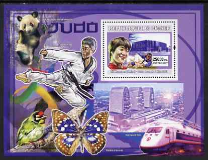 Guinea - Conakry 2007 Sports - Judo perf souvenir sheet unmounted mint Yv 486