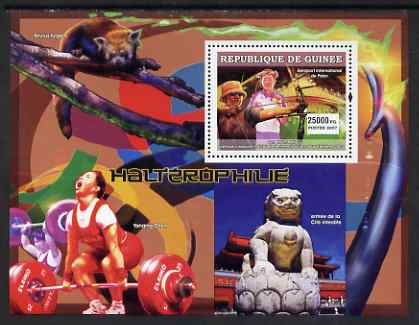 Guinea - Conakry 2007 Sports - Archery perf souvenir sheet unmounted mint Yv 488