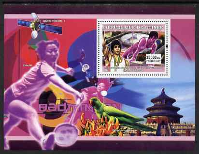 Guinea - Conakry 2007 Sports - Gymnastics perf souvenir sheet unmounted mint Yv 480