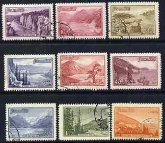Russia 1959 Tourist Publicity perf set of 9 fine cds used, SG 2399-2407
