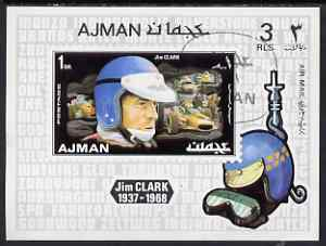 Ajman 1971 Racing Drivers (horiz) 1Dm Jim Clark imperf deluxe sheetlet fine cto used