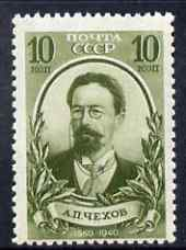 Russia 1940 80th Birth Anniversary of Chekhov (writer) 10k yellow-green unmounted mint, SG 890
