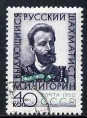 Russia 1958 50th Death Anniversary of Mikhail Ivanovich Chigorin (chess player) fine cto used, SG 2249