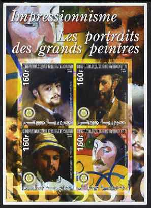 Djibouti 2005 Portraits of Impressionists #1 imperf sheetlet containing 4 values each with Rotary Logo, unmounted mint