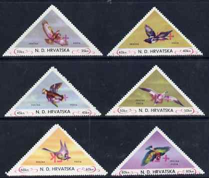 Croatia 1951 Birds triangular perf set of 6 surcharged +5k in red with surcharge inverted on all values, unmounted mint