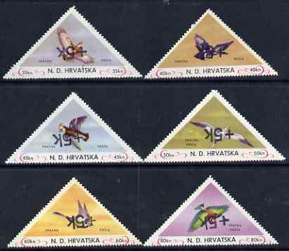 Croatia 1951 Birds triangular perf set of 6 surcharged +5k in black with surcharge inverted on all values, unmounted mint