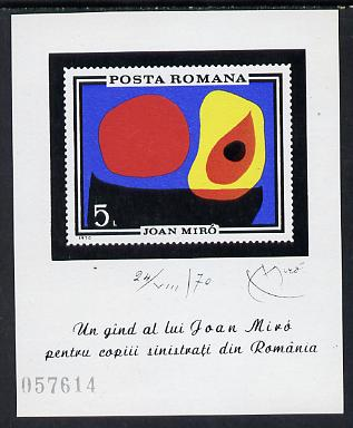 Rumania 1970 Danube Flood Victims (Abstract Painting of the Flood) m/sheet unmounted mint, SG MS3778, Mi BL 81