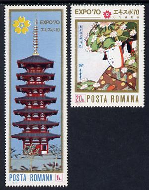 Rumania 1970 EXPO '70 World Fair set of 2 (Woodcut & Pagoda) unmounted mint, SG 3714-15, Mi 2838-39