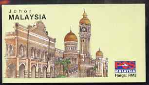 Booklet - Malaya - Johor 1993 $2 (10 x 20c Oil Palm) complete and pristine, SG SB8