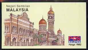 Booklet - Malaya - Negri Sembilan 1993 $2 (10 x 20c Oil Palm) complete and pristine, SG SB7