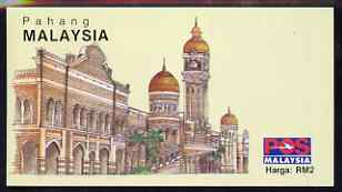 Booklet - Malaya - Pahang 1993 $2 (10 x 20c Oil Palm) complete and pristine, SG SB7