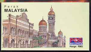 Booklet - Malaya - Perak 1993 $2 (10 x 20c Oil Palm) complete and pristine, SG SB9