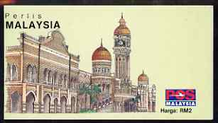Booklet - Malaya - Perlis 1993 $2 (10 x 20c Oil Palm) complete and pristine, SG SB5
