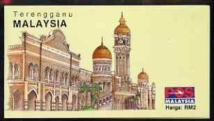 Booklet - Malaya - Trengganu 1993 $2 (10 x 20c Oil Palm) complete and pristine, SG SB5