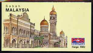 Booklet - Malaya - Sabah 1993 $2 (10 x 20c Oil Palm) complete and pristine, SG SB5