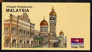 Booklet - Malaya - Federal Territory Issues 1993 $2 (10 x 20c Oil Palm) complete and pristine, SG KSB8