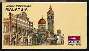 Booklet - Malaya - Federal Territory Issues 1993 $3 (10 x 30c Rice) complete and pristine, SG KSB9