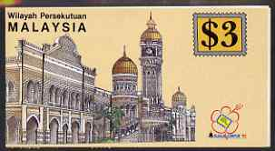 Booklet - Malaya - Federal Territory Issues 1992 Kualar Lumpur '92 International Philatelic Exhibition (10 x 30c Rice) complete and pristine, SG KSB7