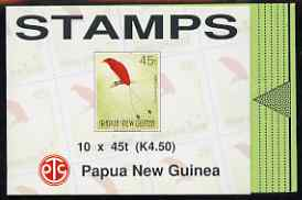 Booklet - Papua New Guinea 1993 Birds of Paradise 4k 50 booklet, complete and pristine, SG SB7
