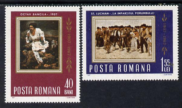 Rumania 1967 Peasants Rising (Paintings of Peasants) perf set of 2 unmounted mint, SG 3466-7, Mi 2592-93*