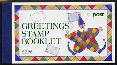 Booklet - Ireland 1995 Greetings Booklet (\A32.56) complete and pristine, SG SB51