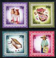 St Helena 1998 Christmas - Island Crafts set of 4 unmounted mint, SG 778-81