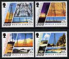 Ascension 1996 30th Anniversary of BBC Atlantic Relay Station set of 4 unmounted mint, SG 695-98