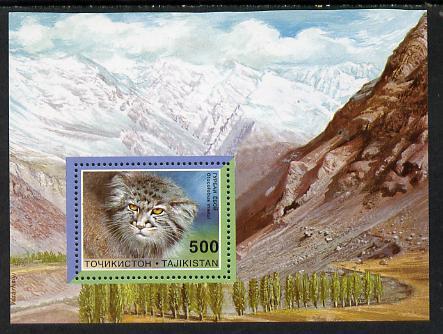 Tadjikistan 1996 WWF - Cats unmounted mint m/sheet (without WWF logo)